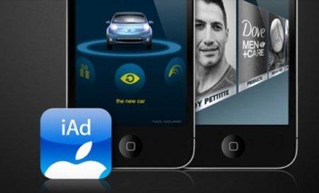 Apple podría tener problemas con su sistema de anuncios iAds