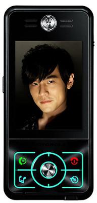 Motorola MOTOROKR E6 Jay Chou Edition