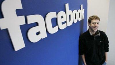 Apple podría integrar Facebook en el iPhone OS 4.0