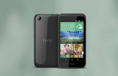 HTC Desire 320, precio y disponibilidad con Telcel