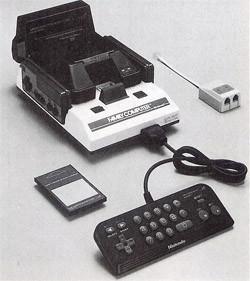 Famicom Modem
