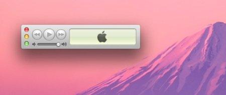 Modifica el comportamiento por defecto del botón maximizar en iTunes