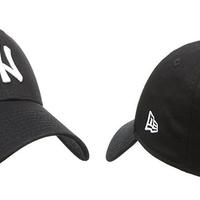 Nada mejor para cubrirse que esta gorra New York Yankees por sólo 11,95 euros en Amazon
