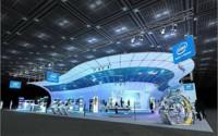 Intel insistirá en su sistema de vídeo bajo demanda en el CES
