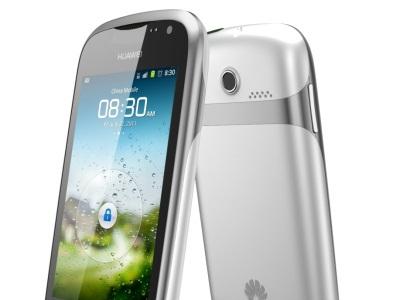 El Huawei Ascend Y 201 pro se presenta en sociedad