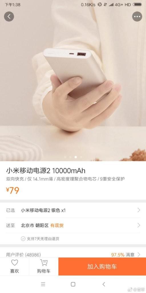 Img 0073 512x1024