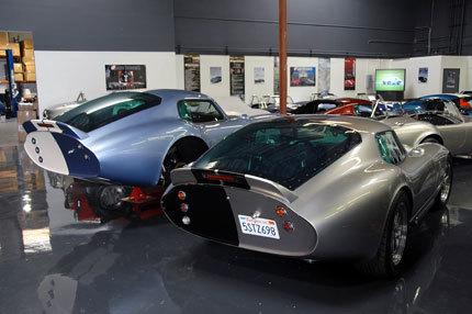 Superperformance Showroom