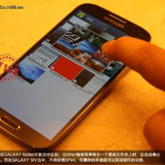 Foto 2 de 4 de la galería samsung-galaxy-s4 en Xataka Android