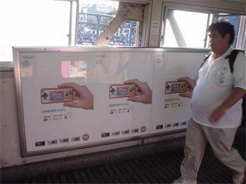 Lanzamiento Gameboy Micro