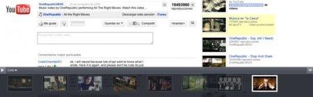 YouTube se actualiza: Playlist bar, eventos cercanos y otros cambios menores