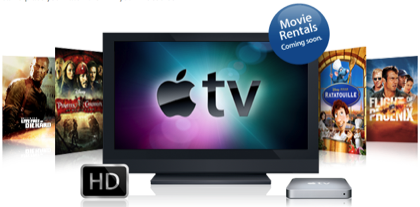 La actualización del Apple TV, ya disponible
