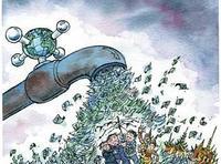 El despilfarro se privatiza