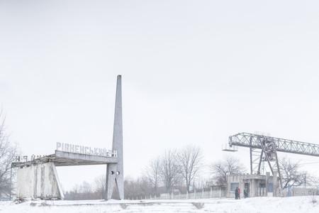 Kvasyliv Ukraine