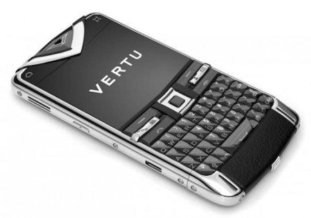 Nokia cierra la venta de Vertu, se queda con un 10%