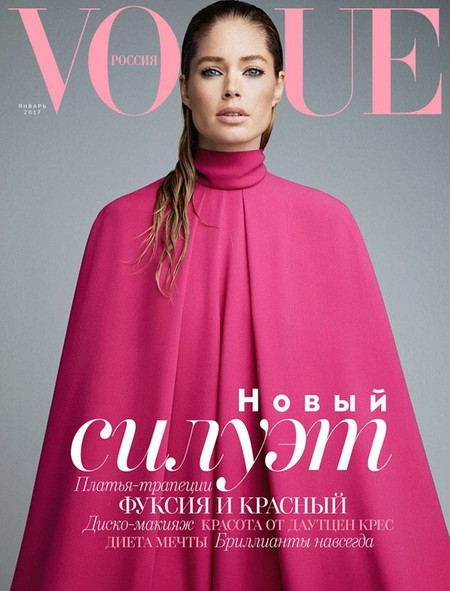 Vogue Rusia: Doutzen Kroes