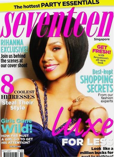 Rihanna seventeen