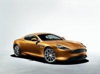 Aston Martin lanza su configurador empezando por el Virage Coupe y el Cygnet