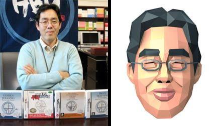 El altruismo de Ryuta Kawashima