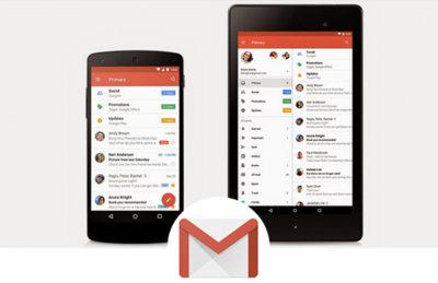 Gmail 5.2 llega con nueva pantalla para añadir cuentas