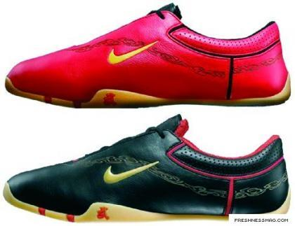 Zapatillas Nike Wushu