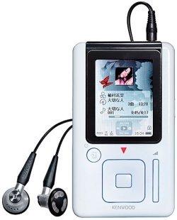 Kenwood se apunta a los 20 GB con el HD20GA7