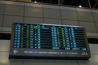 Terremoto en Japón: qué hacer si han cancelado tu vuelo a aquel país