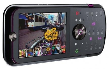 Motorola ZN5, ya tenemos fotos oficiales