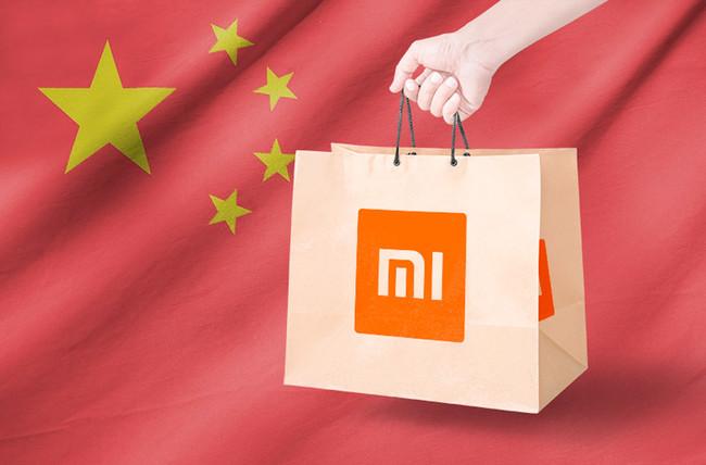Xiaomi Tienda China(pais)