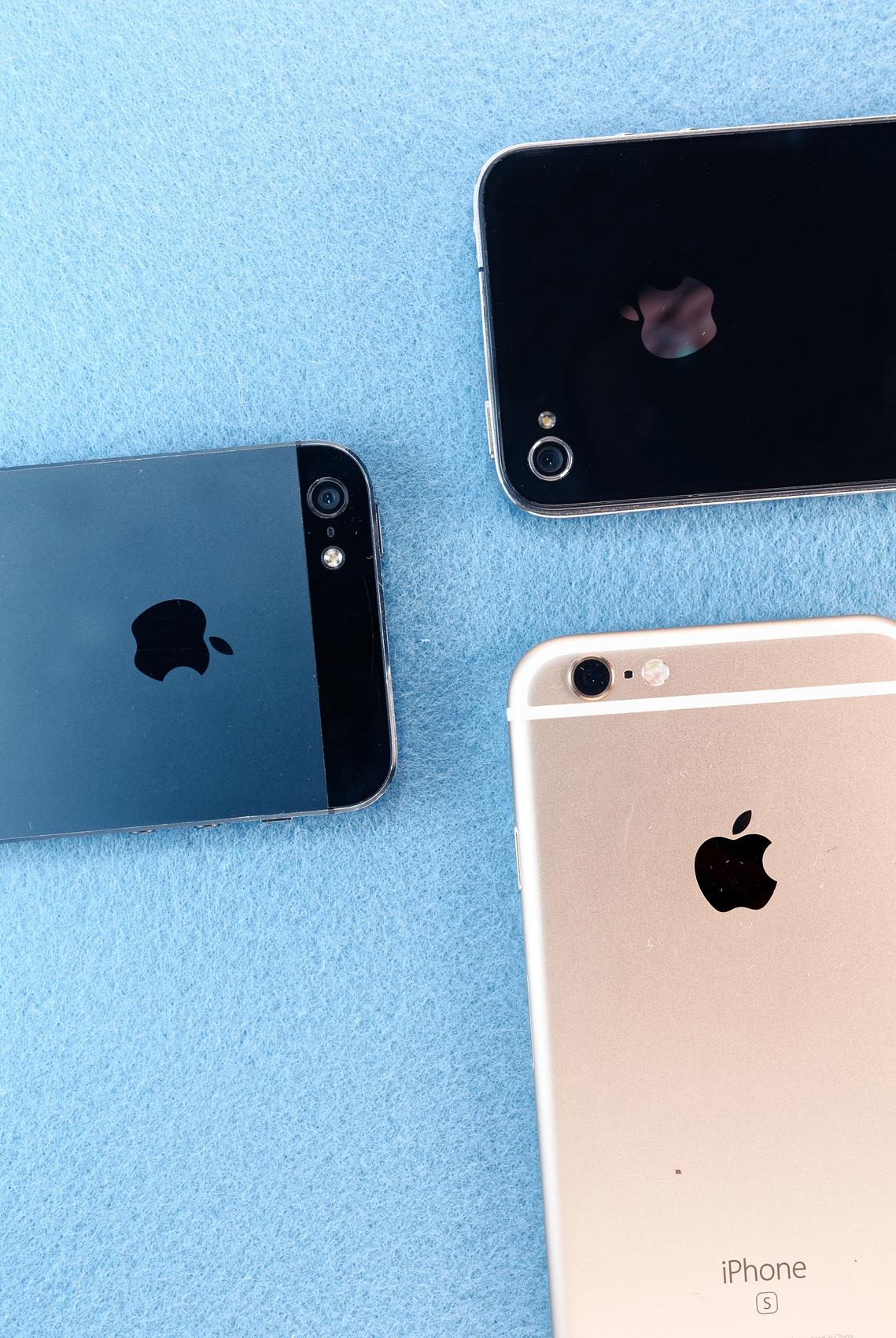 Foto de iPhone 6s (1/18)