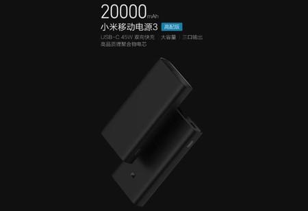 Xiaomi Mi Power Bank 3 Pro: una batería de 20.000 mAh con USB-C y carga rápida de hasta 45W