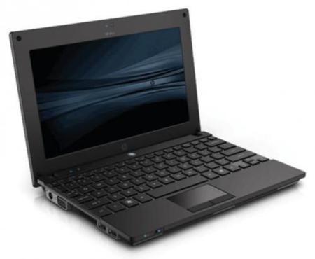 HP Mini 5101, los ultraportátiles se ponen serios