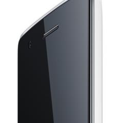 Foto 2 de 10 de la galería oneplus-one en Xataka Android