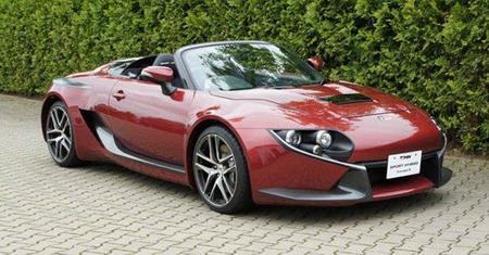 Toyota GRMN Sport Hybrid Concept