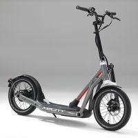 Plegable, eléctrico y con hasta 35 km de autonomía, así es el patinete X2City de BMW Motorrad