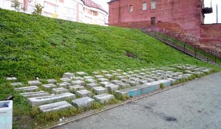 El monumento al teclado de ordenador en Ekaterimburgo