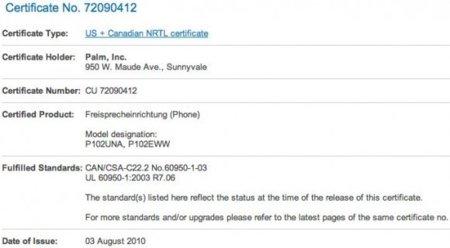 Nuevos indicios sobre el próximo teléfono HP webOS
