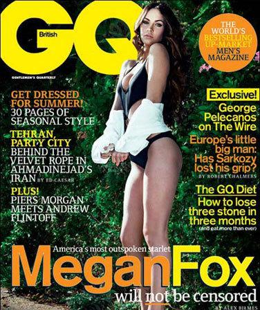 Boquitas de Piñón: Megan Fox en la revista GQ