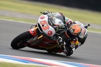 MotoGP Argentina 2014: Tito Rabat se hace con la pole en una bonita pugna con Johann Zarco