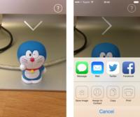 RubCam, una cámara para el iPhone que usa gestos para tomar fotografías