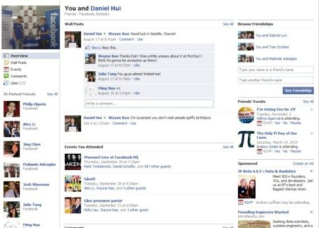 """Facebook intenta recopilar la historia de nuestras amistades con las """"páginas de amigos"""""""