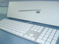 Análisis del nuevo teclado Apple