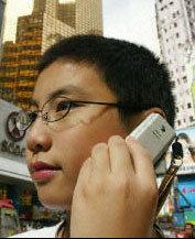"""El """"móvil social"""" para turistas"""