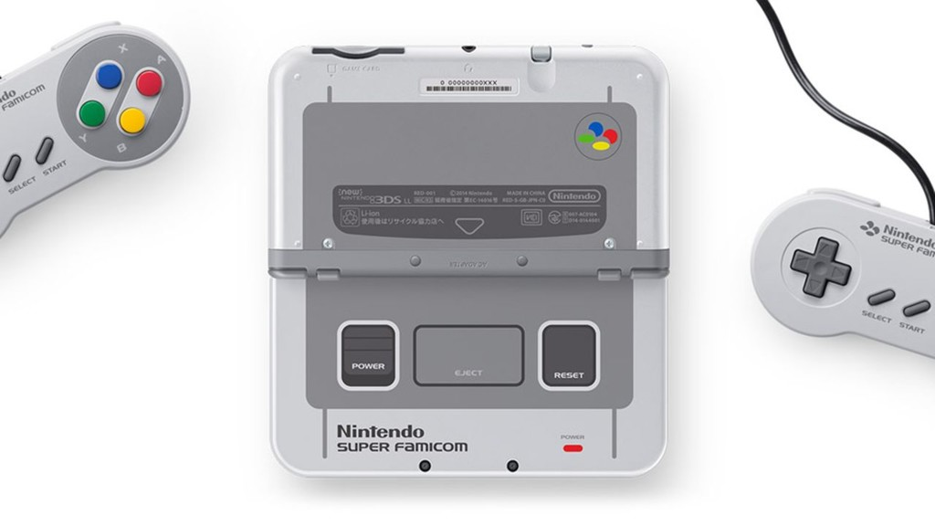 Sfamicom3ds
