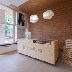 Foto 13 de 14 de la galería jablka-adama-una-apple-store-diferente en Trendencias Lifestyle