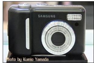 Samsung Digimax S1000, otra 10 Megapíxels
