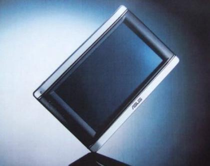 Asus R300 y R700, dispositivos GPS