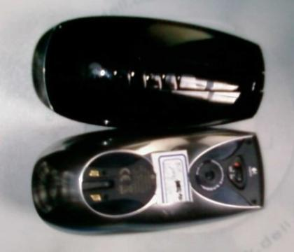 Fotos robadas de un nuevo ratón de Logitech