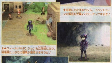 Final Fantasy IV para DS confirmado