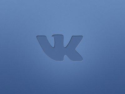 La racha sigue: VK.com es atacada y quedan expuestos los datos de 100.544.934 usuarios