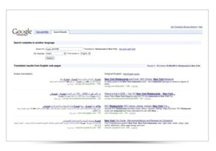 Buscador multiidioma de Google